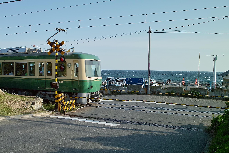 Shichirigahama Enoshima Electric Railway.jpg