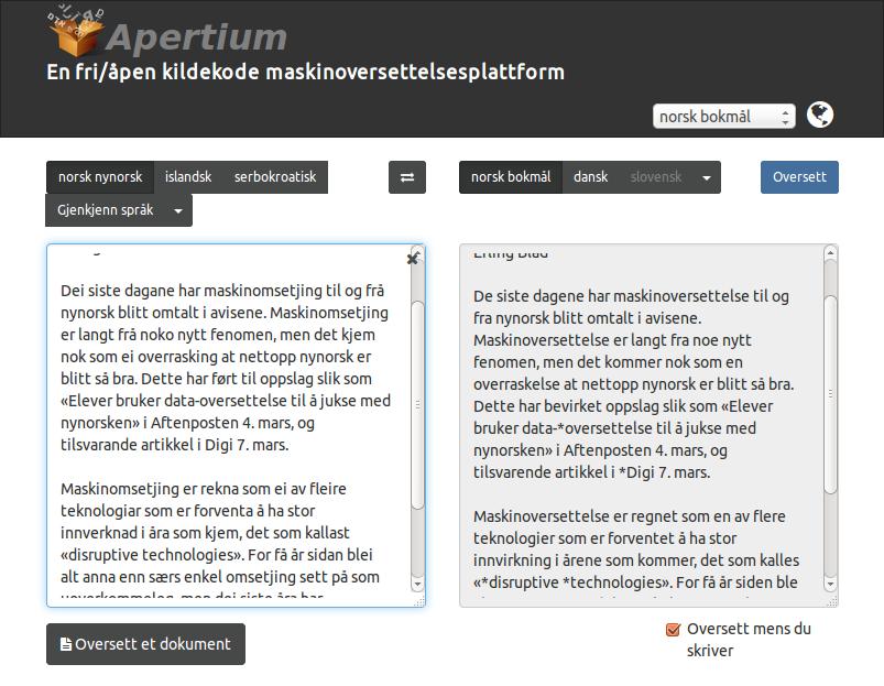 aperitum