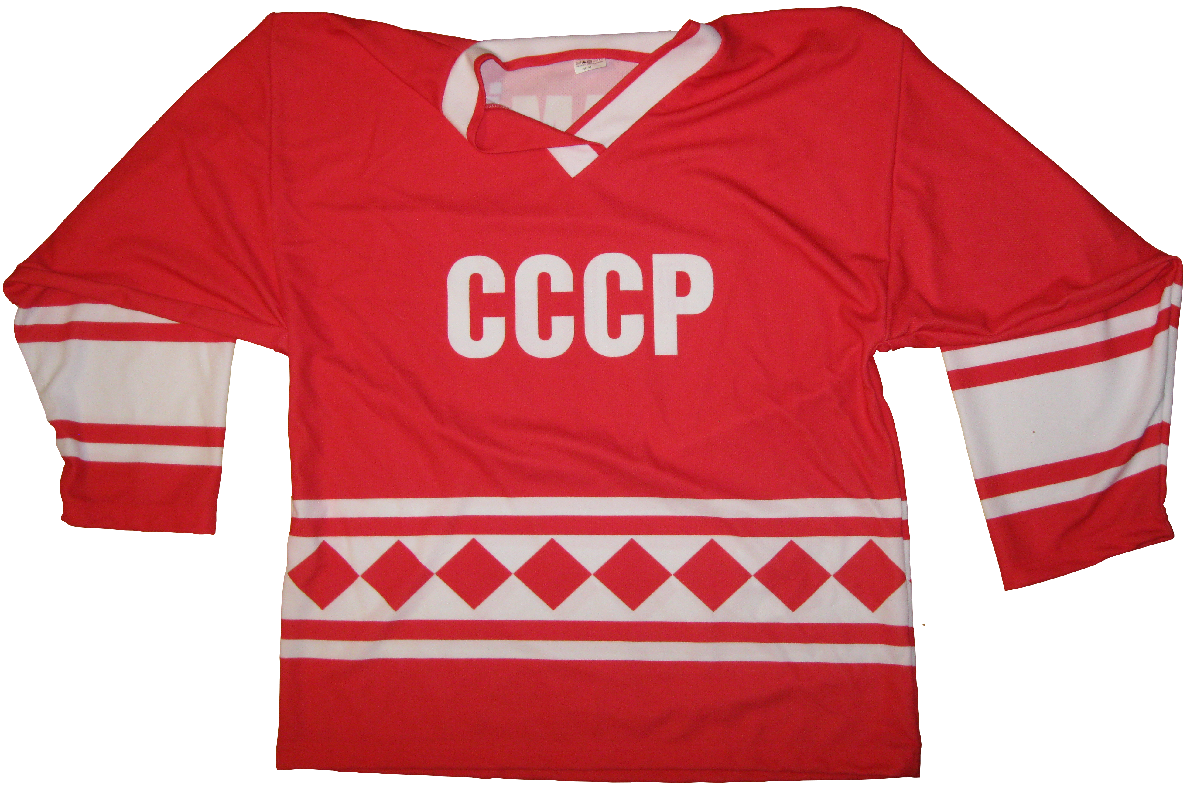 File Soviet Union hockey jersey.png - Wikimedia Commons a78d1a01b36