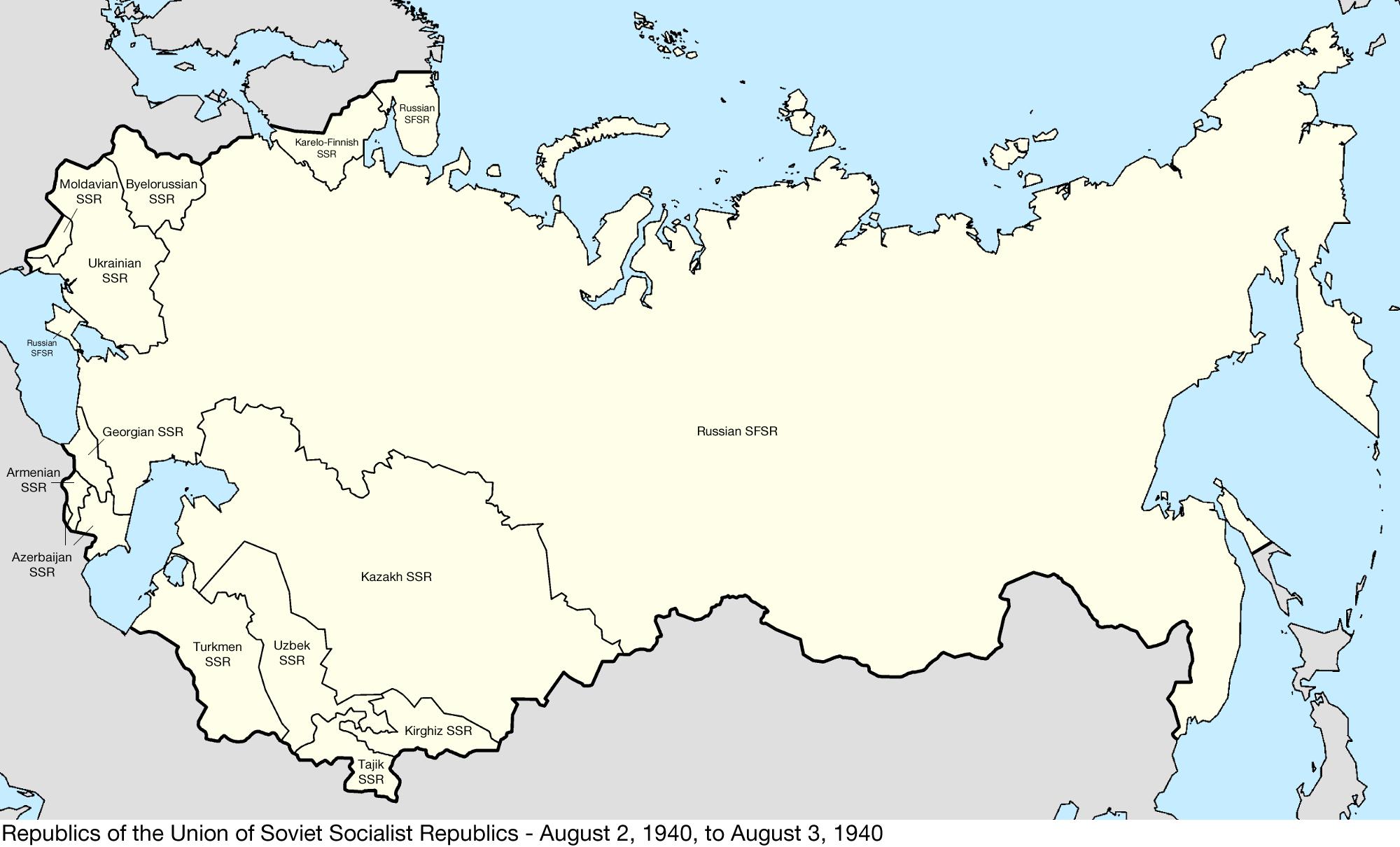 Filesoviet union map 1940 08 02 to 1940 08 03g wikimedia commons filesoviet union map 1940 08 02 to 1940 08 03 gumiabroncs Gallery