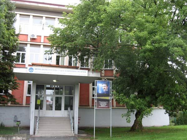 "File:Tehnička škola ""Nikola Tesla"", Sremska Mitrovica.jpg ..."