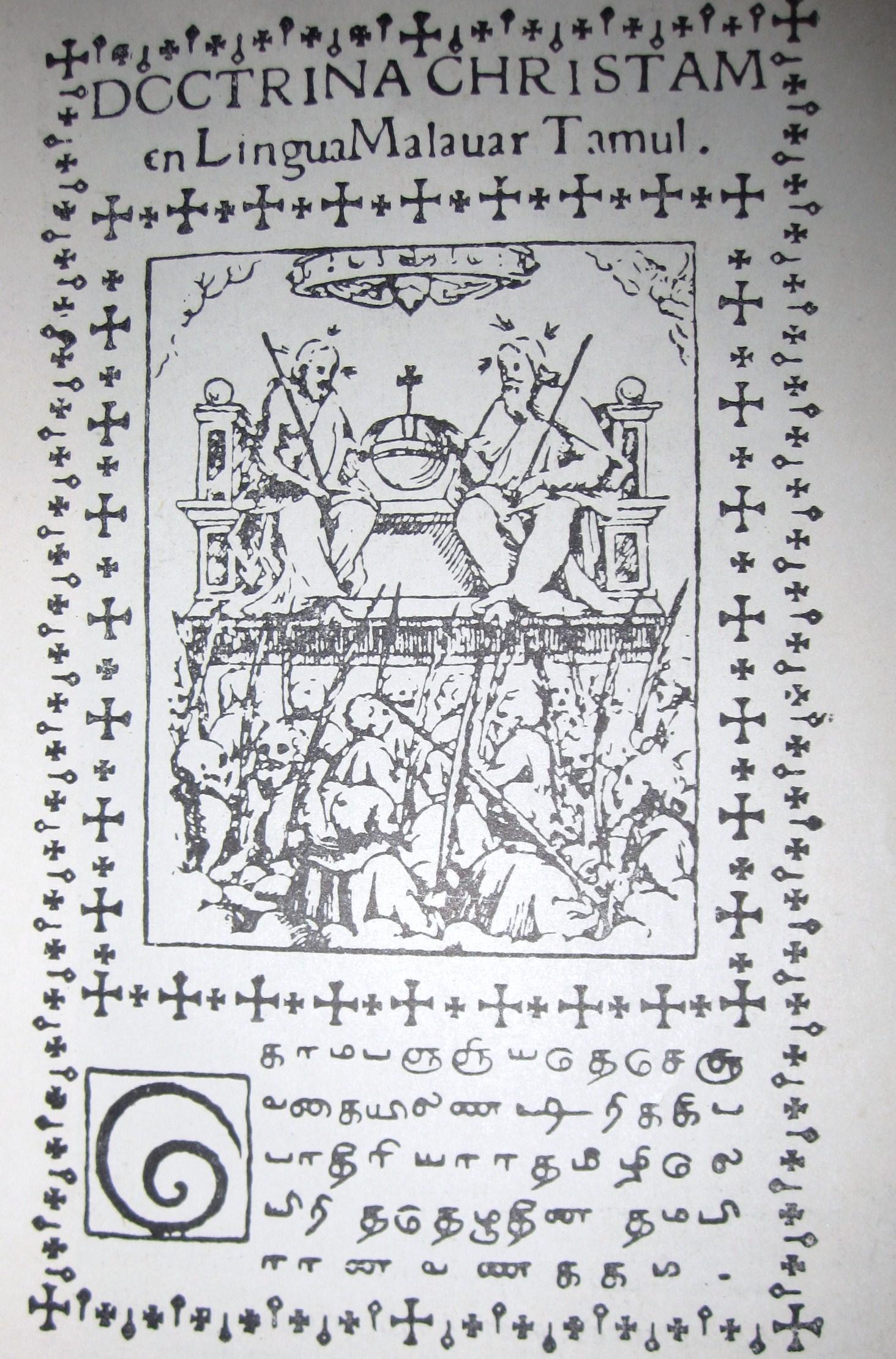 Indian Black Magic Book