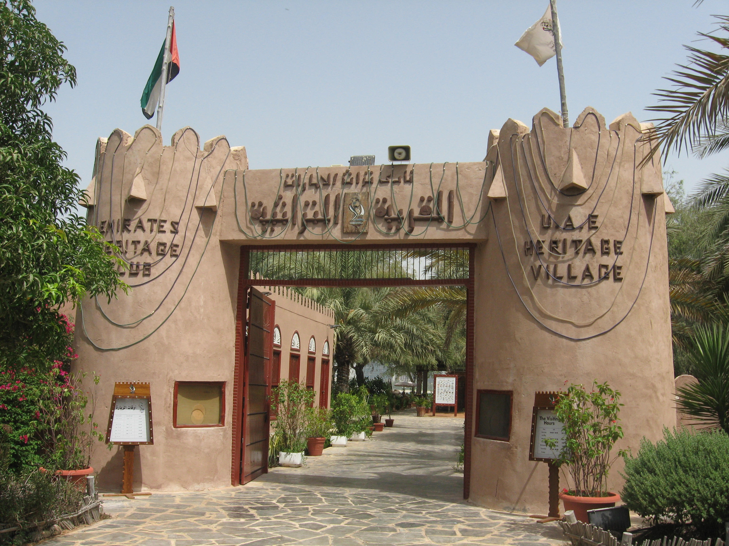 Image result for abu dhabi heritage village
