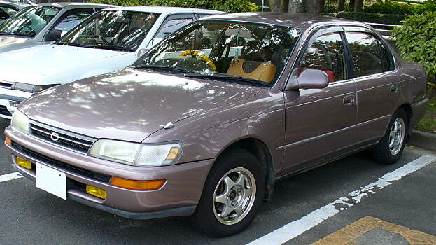 File Toyota Corolla 1991 Jpg Wikimedia Commons