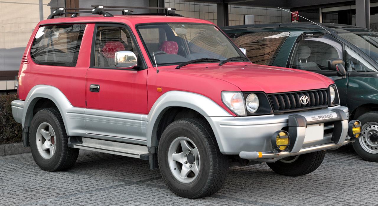 Description Toyota Land Cruiser Prado 90 007.JPG