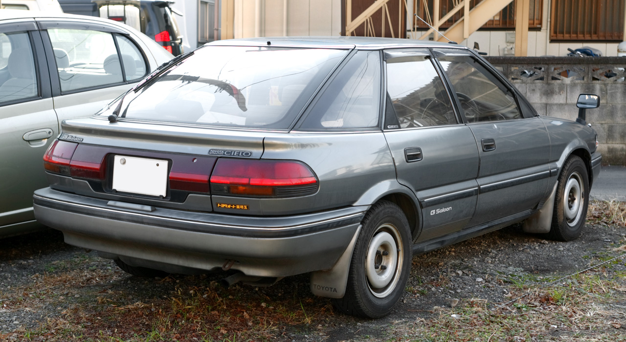 File Toyota Sprinter Cielo 002 Jpg Wikimedia Commons