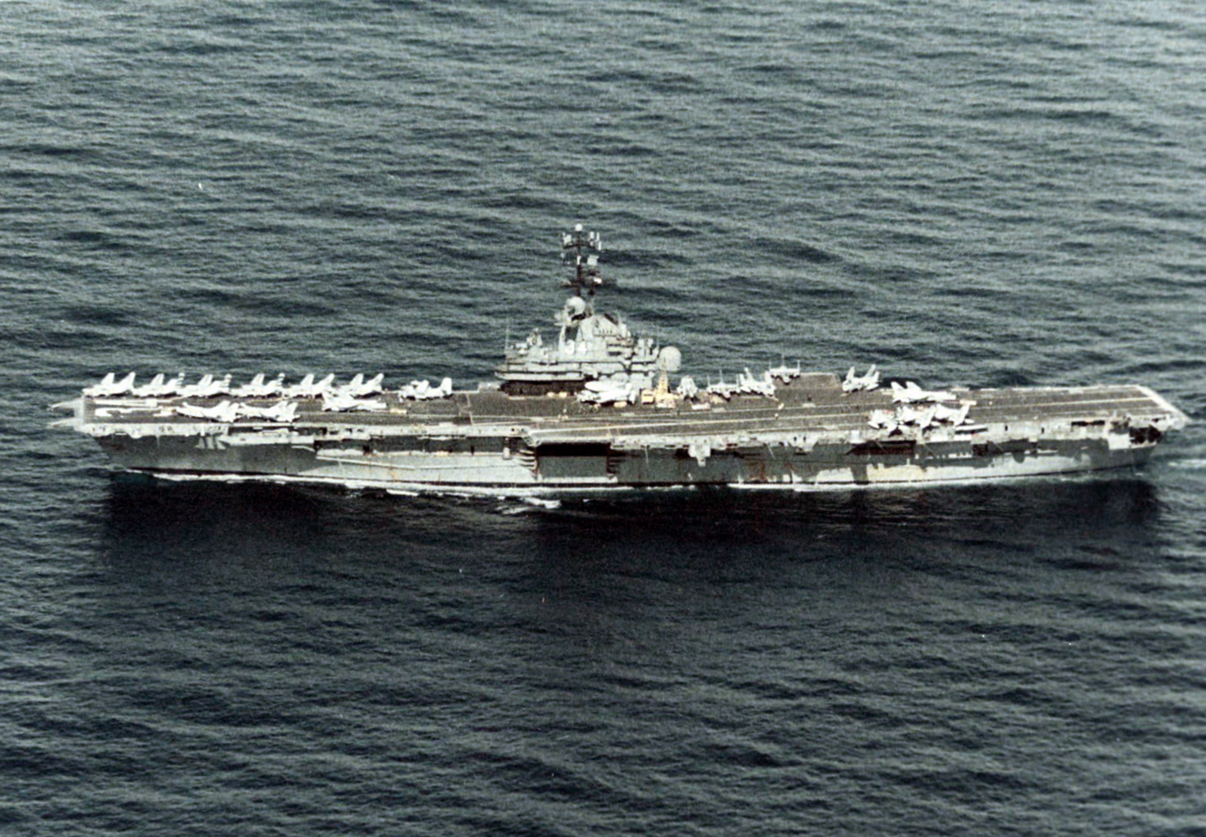 Air Craft Carrier And Subs Deployed To North Korea