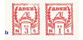 Yemen stamp type A2bb.jpg