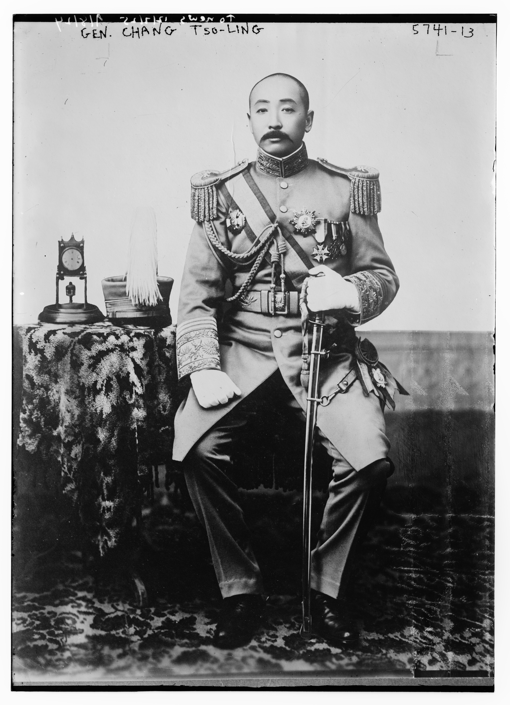 Image result for 山東直隸盛京海疆圖