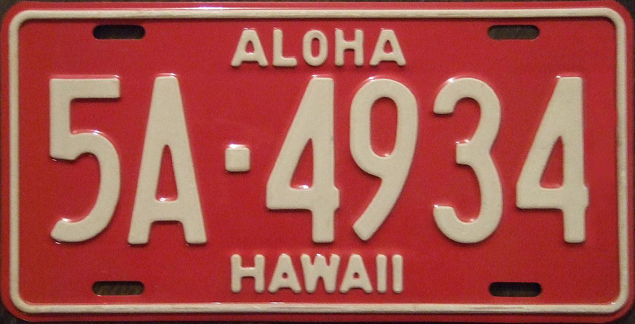 File:1957-8-9 Hawaii license plate.jpg - Wikimedia Commons