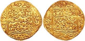 Abu Inan coin