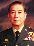 Army (ROCA) General Chiang Chung-ling 陸軍上將蔣仲苓.jpg