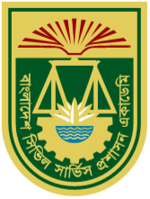 Bangladesh Civil Service Administration Academy.png