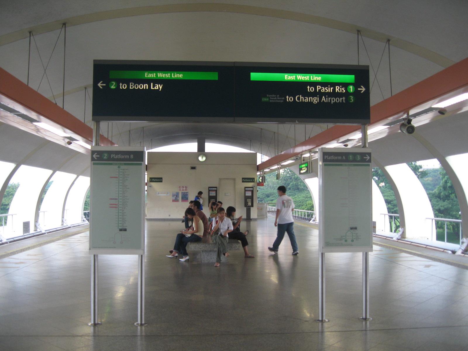 ベドック駅