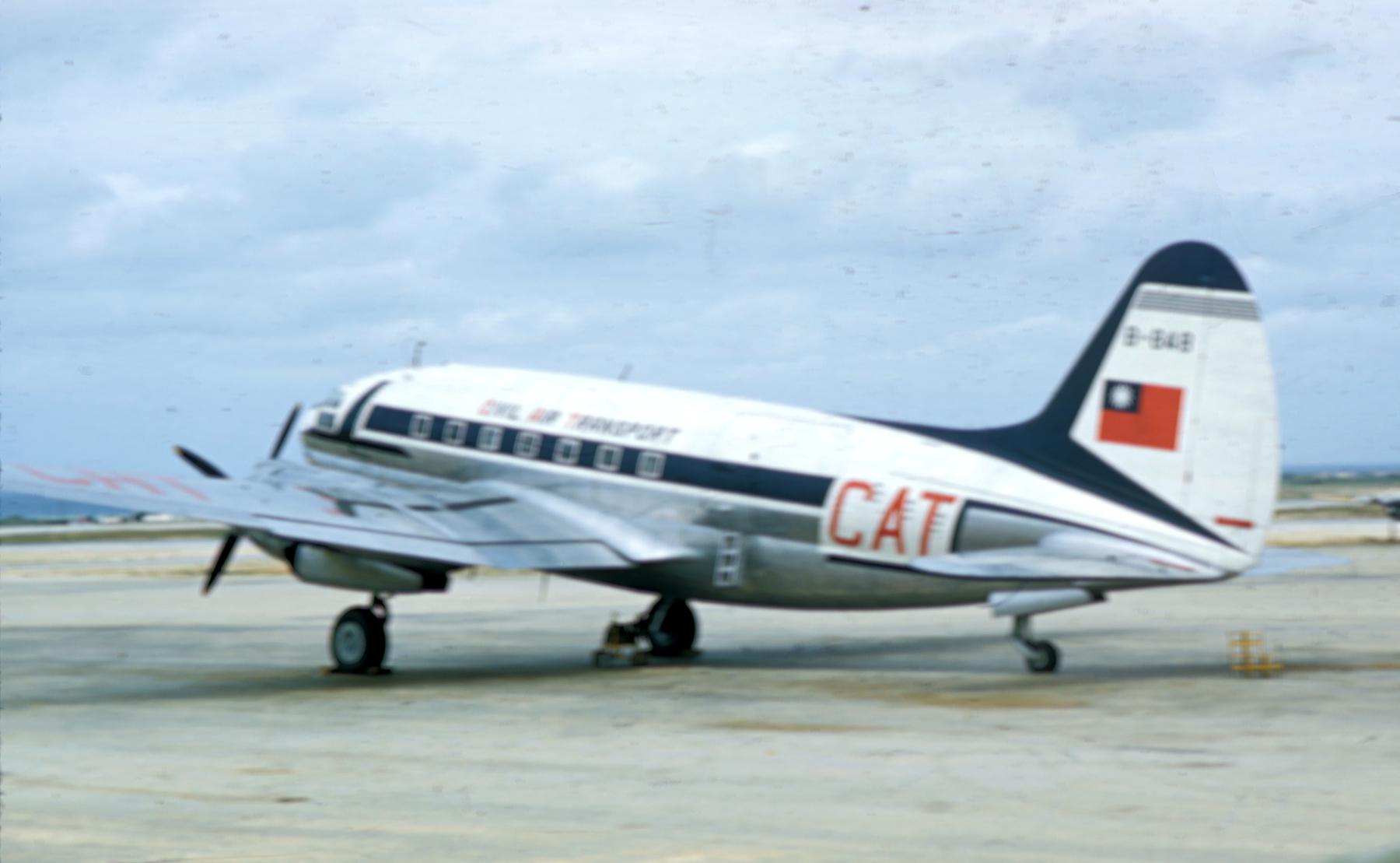 Civil Air Transport Wikiwand