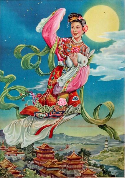 Chang'e Flying to the Moon (嫦娥奔月). 畫家吳少雲於50年代初所繪製的年畫。 上海畫片出版社1955年8月第1版發行。 (1950s)