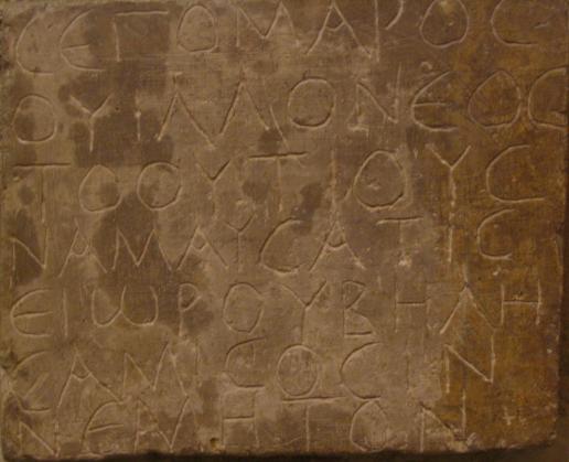 D%C3%A9dicace de Segomaros (inscription gallo-grecque).png