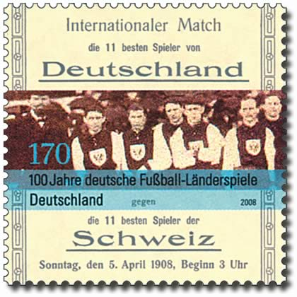 deutsche länderspiele