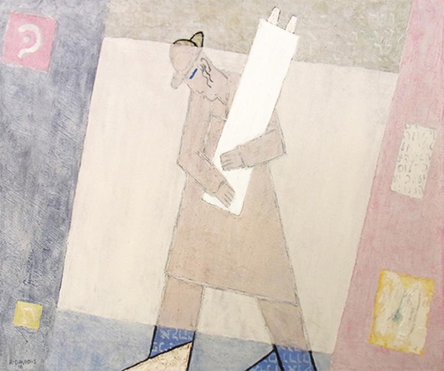 File hasid 50 x 60 cm l auf leinwand wikipedia for Fenetre 50 x 60