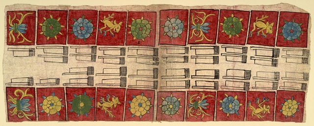 File:Huex codex 4a loc.jpg