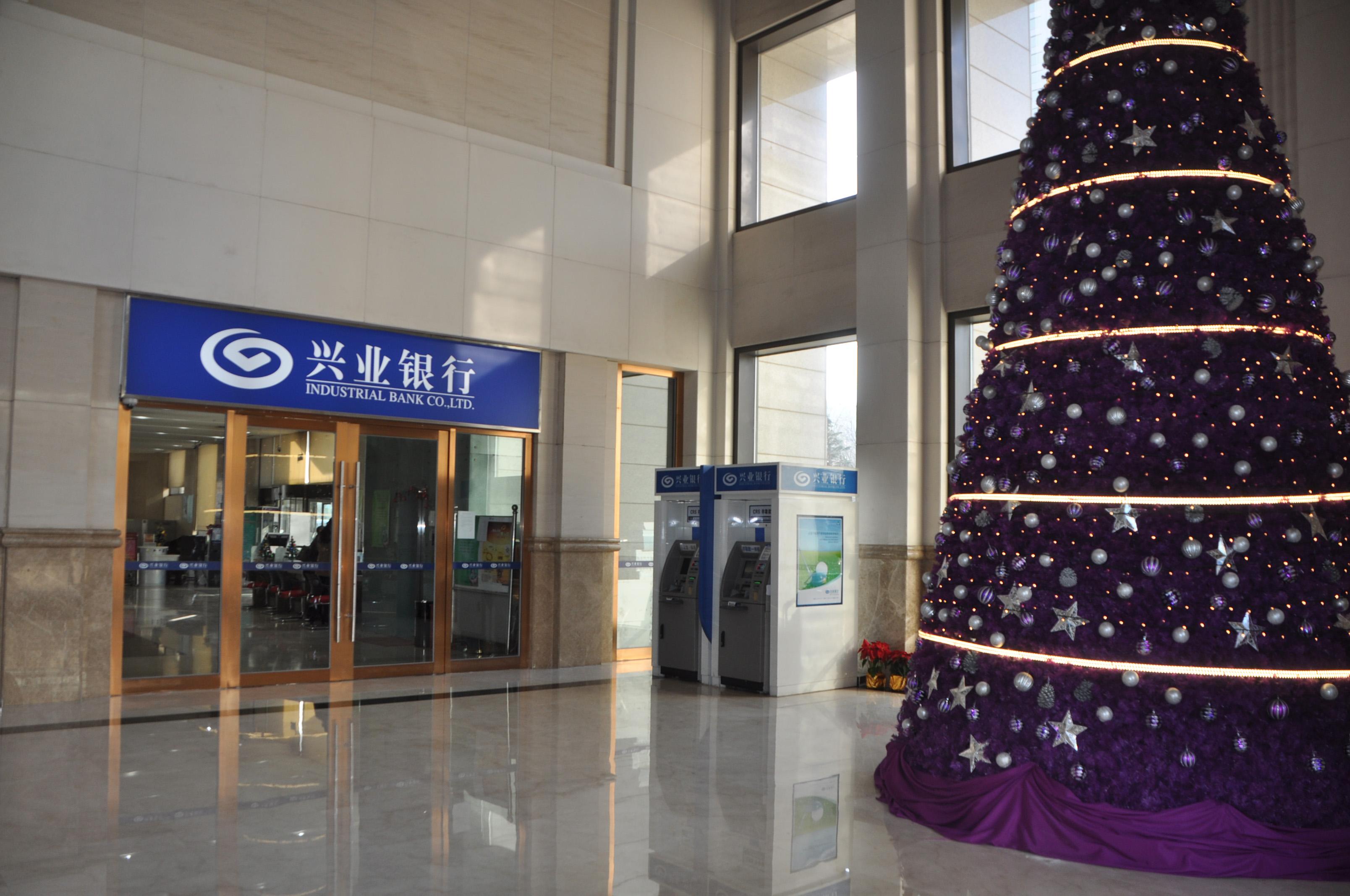 File:Industrial Bank Co., China - Dalian Branch.jpg ...