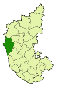 Akkunji is in Uttara Kannada district