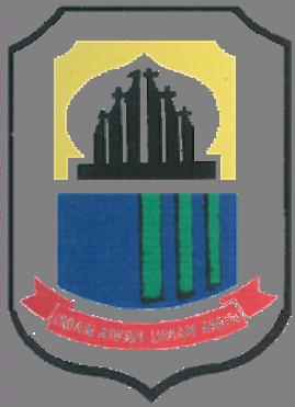 Berkas Lambang Kabupaten Lebak Png Wikipedia Bahasa Indonesia Ensiklopedia Bebas