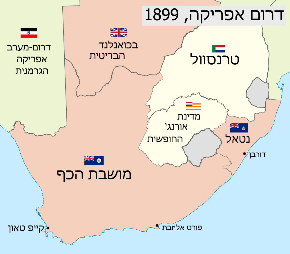 File:Map of South Africa 1899 He.   Wikimedia Commons