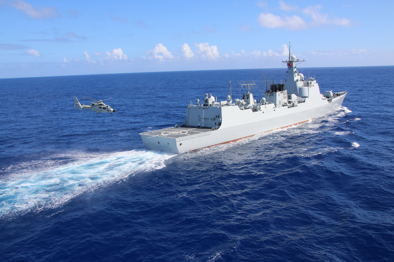 destroyerconductingmaritimeinterdictionoperationsat2016