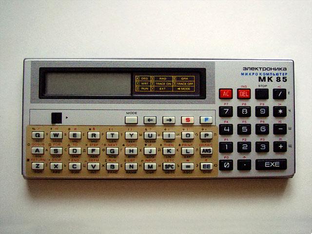 Инструкция по применению калькулятора casio