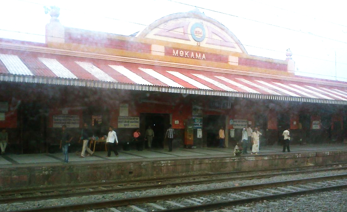 Mokama junction.jpeg