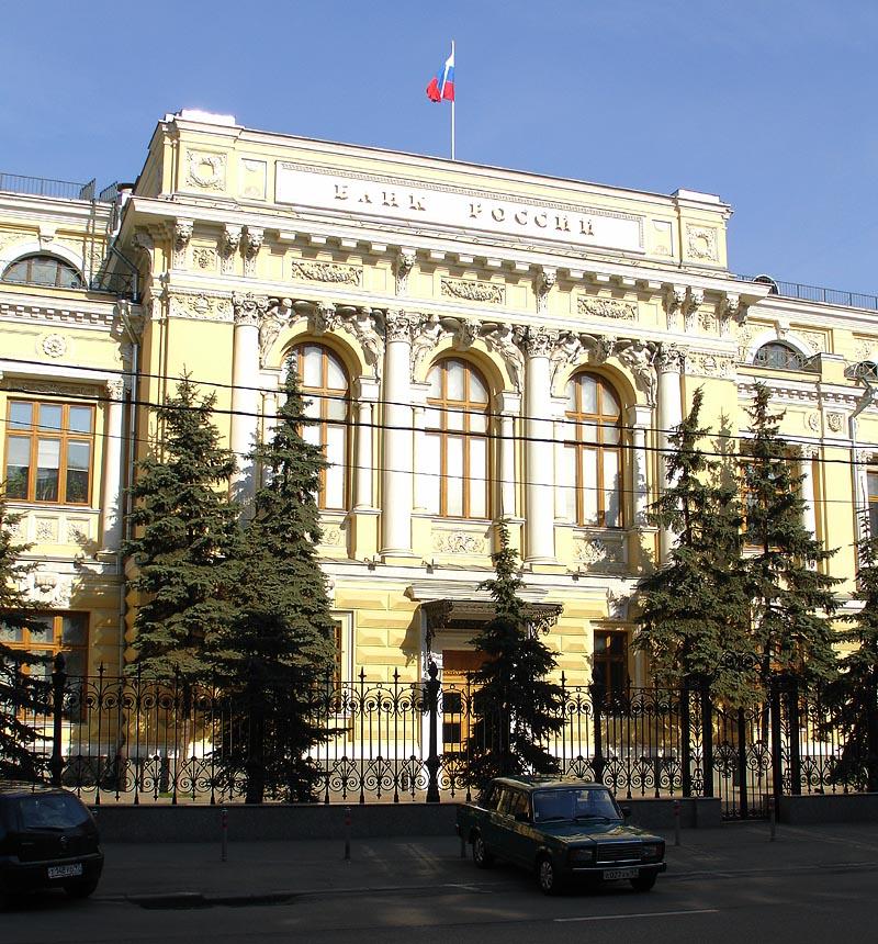 порядок предоставления кредитов банком россии