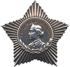 Order of suvorov medal 3rd class.png
