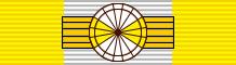 Кавалер Большого креста португальского ордена Свободы