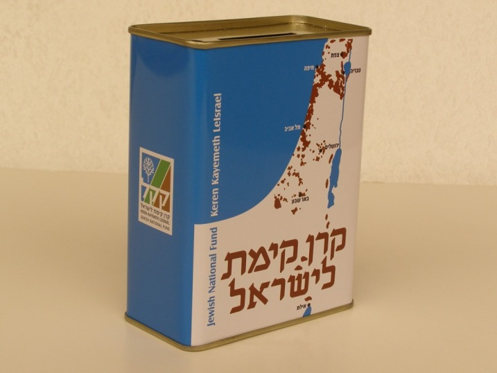 PikiWiki Israel 14886 Blue box