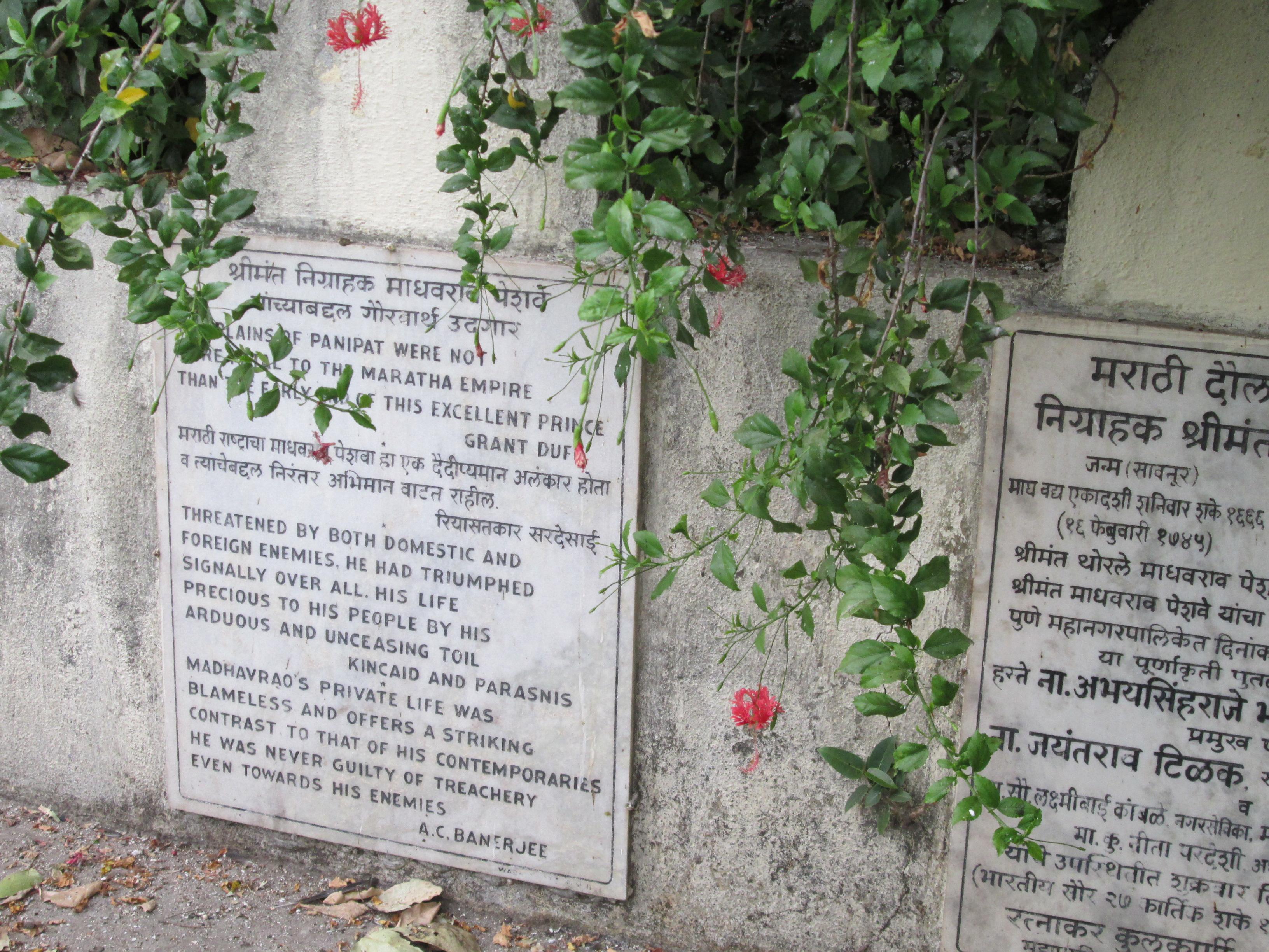 Narayanrao Peshwa Military Wiki Fandom Powered By Wikia