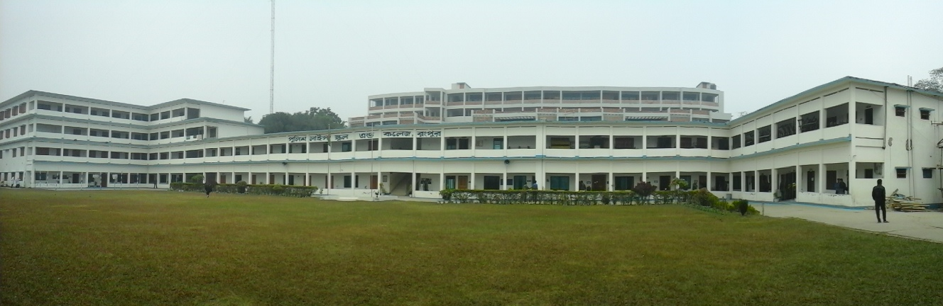 Police Lines School and College, Rangpur.jpg