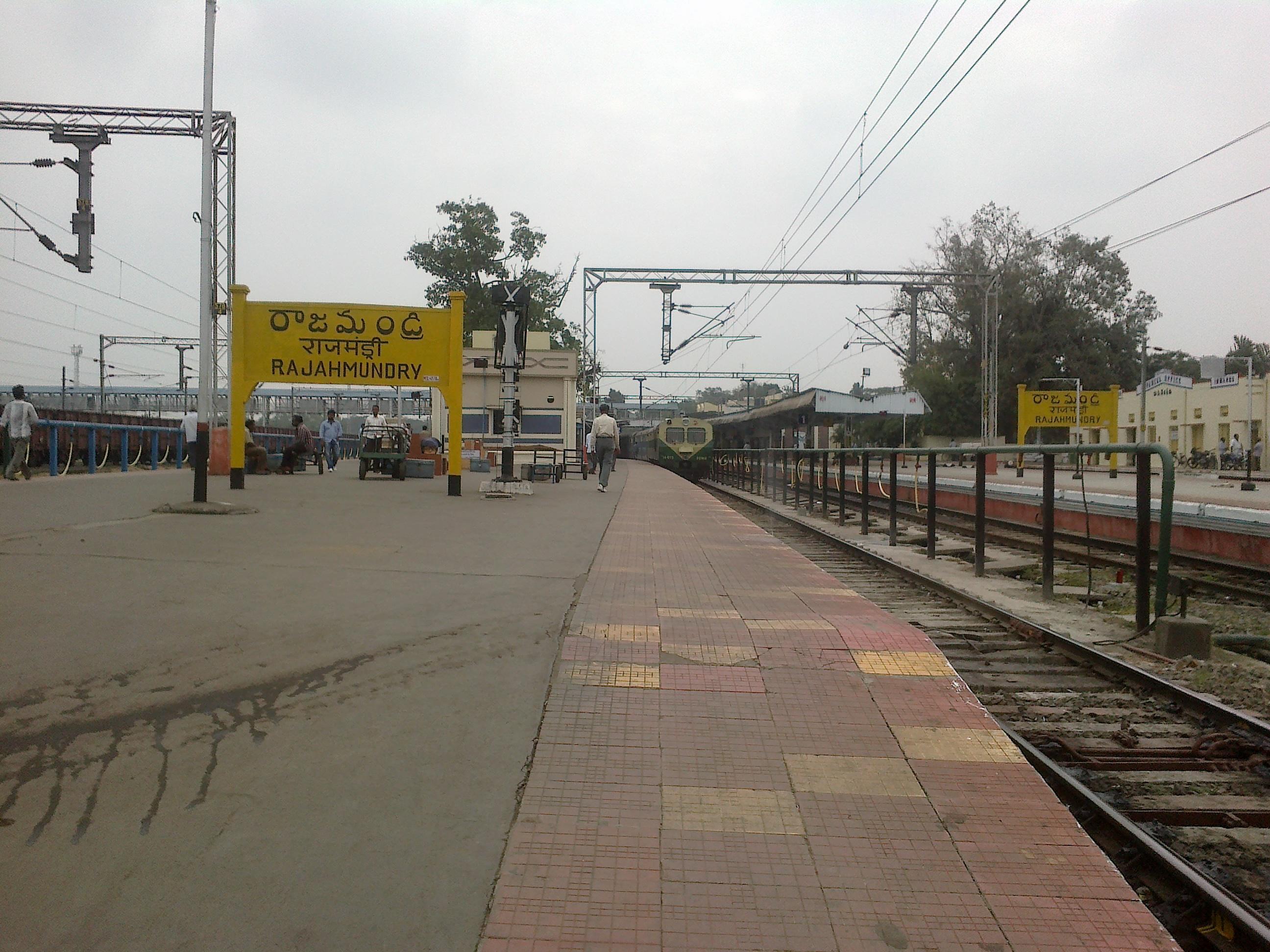 d3ae747ef File:Rajahmundry Railway Station,Platform 1 to the right,Platform 3 to the  left and platform 2 at the Centre.jpg