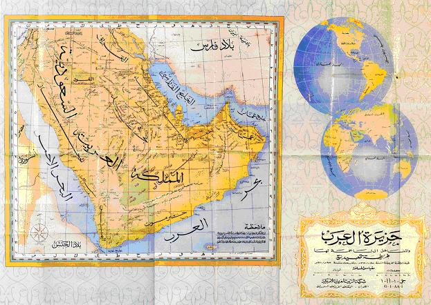 Saudi map of Persian gulf - 1952.jpg