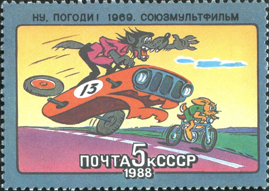 http://upload.wikimedia.org/wikipedia/commons/a/ad/Soviet_Union_stamp_1988_CPA_5918.jpg