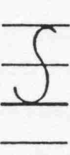 File Sv Cursive Capital Letter S 2 Jpg Wikimedia Commons Some of the worksheets displayed are. https commons wikimedia org wiki file sv cursive capital letter s 2 jpg