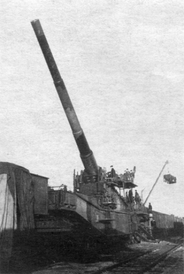 Soviet 14 inch (356 mm) TM-1-14 railway gun; three were installed at Vladivostok in 1933-1934. TM-1-14 railroad gun.jpg