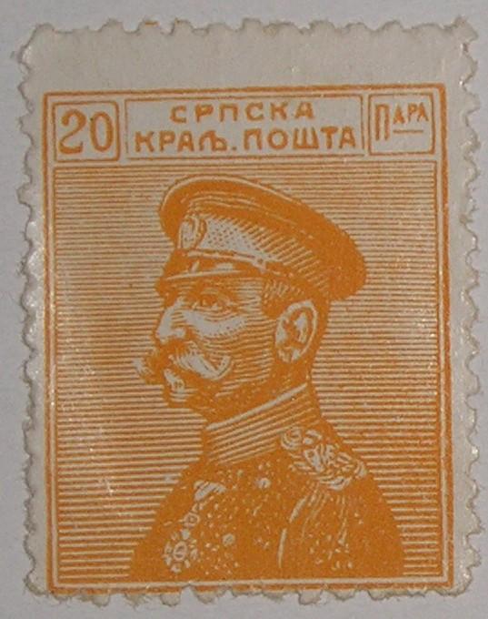 File:Timbre Serbie roi Pierre Ier 1911.jpg - Wikimedia Commons