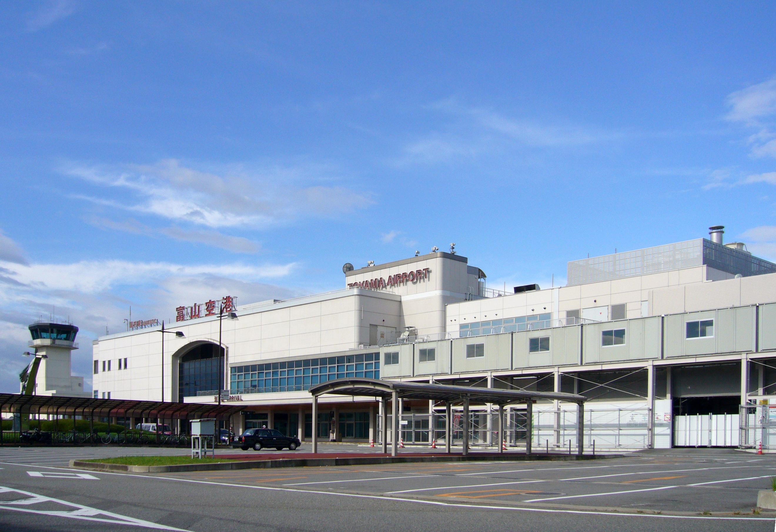 空港 富山