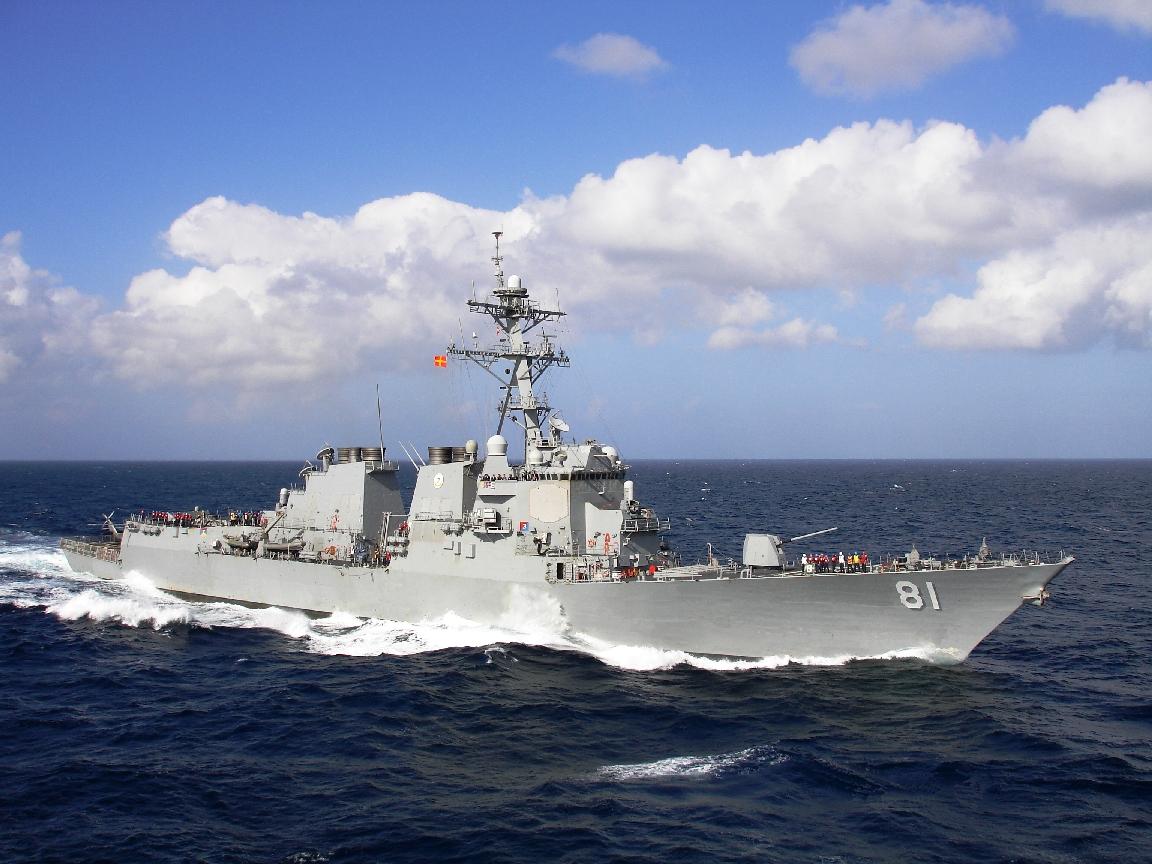 USS Winston Churchill