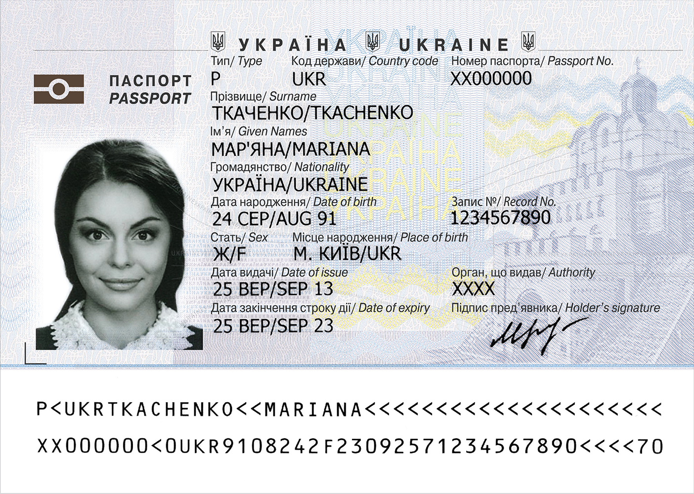 Wikimedia Passport - Biometric ukrainian File Commons jpg Data Page