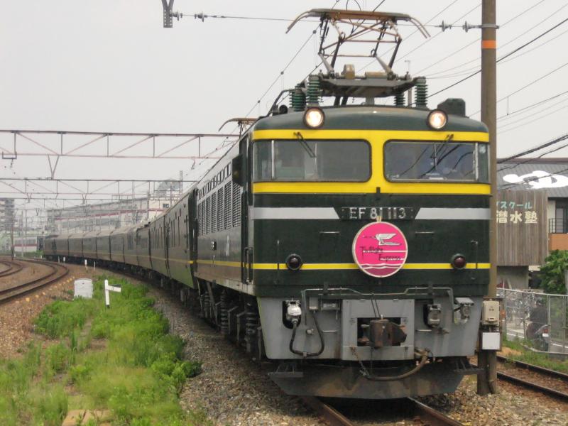 「トワイライトエクスプレス」(2006年8月11日 岸辺駅)