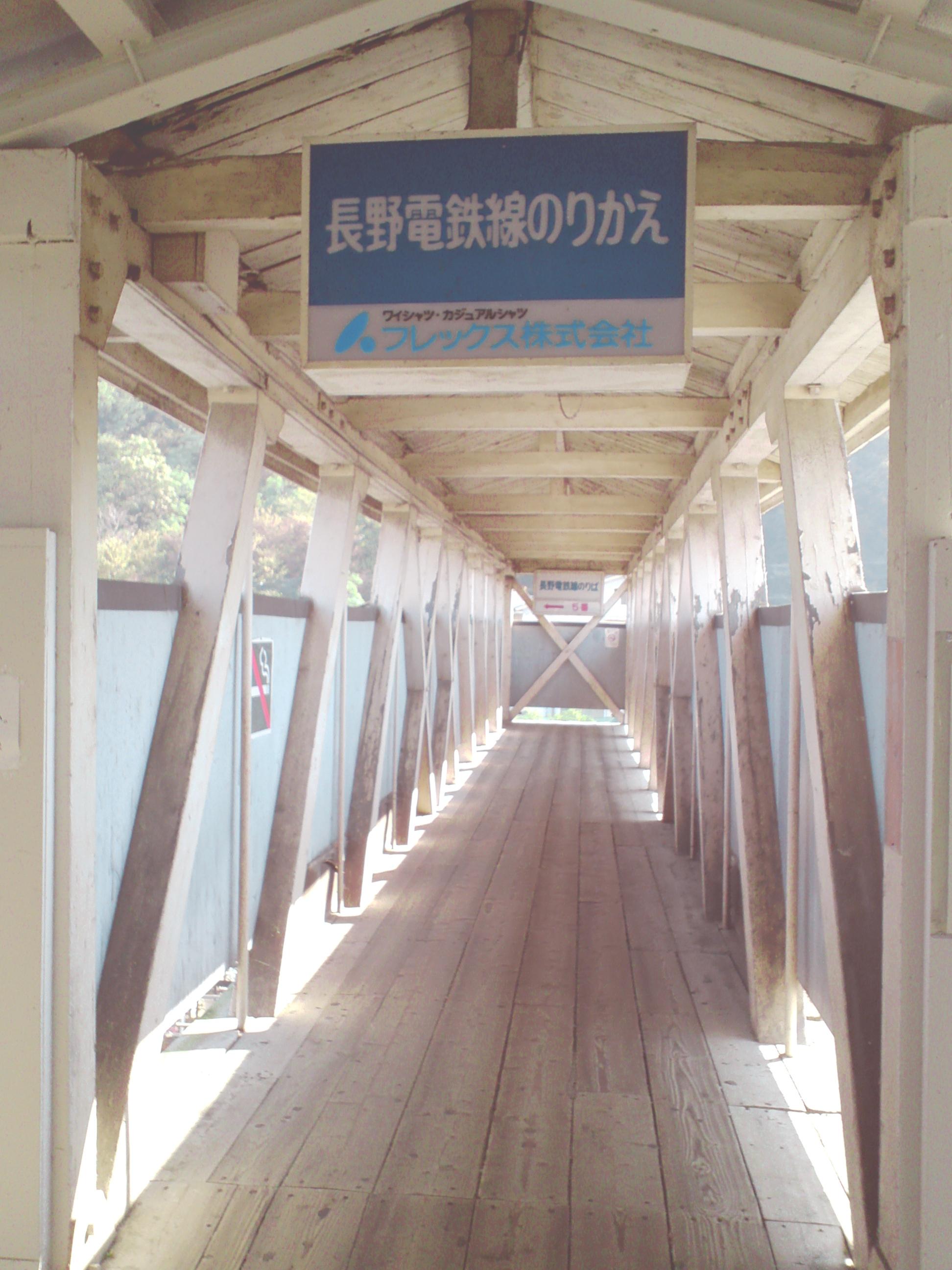 https://upload.wikimedia.org/wikipedia/commons/a/ad/Yashiro_Station_Contact_aisle.jpg