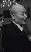 Yoshio Sakurauchi
