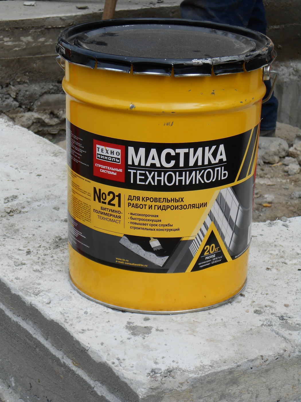 Что такое мастика строительная какие цвета для краски стен